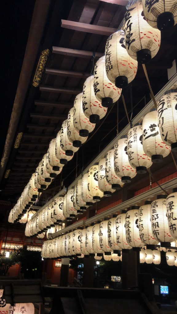 Japanese lanterns glowing at night at Yasaka Shrine in Kyoto