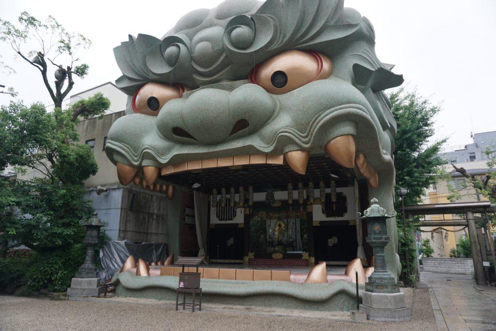 Namba Yasaka Shrine in Osaka, Japan - Osaka Itinerary