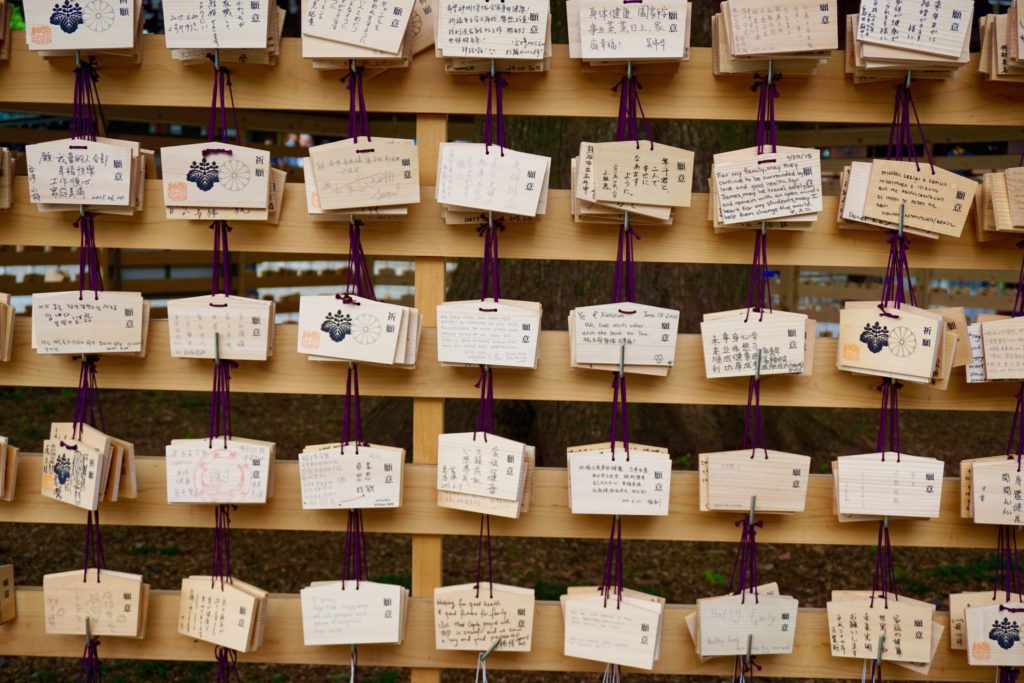Small tokens or wishes on wooden plaques at Meiji Jingui in Tokyo, Japan