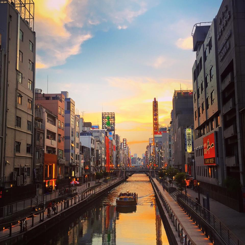 Sunset over a canal (Dotonbori, Osaka, Japan)