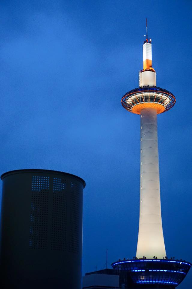 View of Kyoto Tower from Kyoto Station
