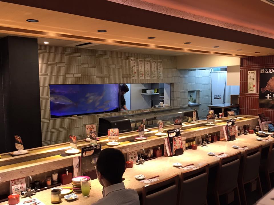 Sushi bar at Chojiro in Kyoto