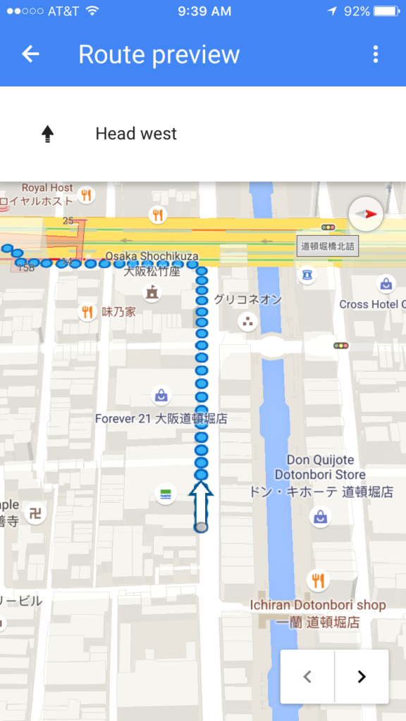 Google Maps is one of the best travel apps for Japan