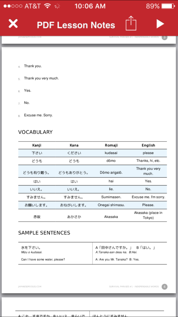 Innovative Language 101 can help you learn basic Japanese phrases prior to visiting Japan.