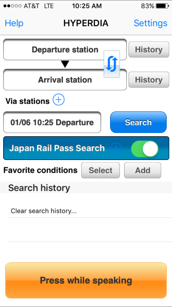 With Hyperdia, another great app to download for Japan, you can find your transportation options easily.