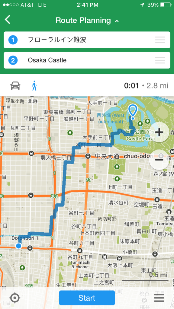 Maps.Me is another best travel app for Japan because it allows you to use maps offline.