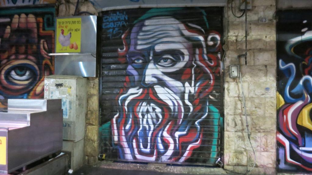Mahane Yehuda Market Murals by Solomon Souza - coolest street art!
