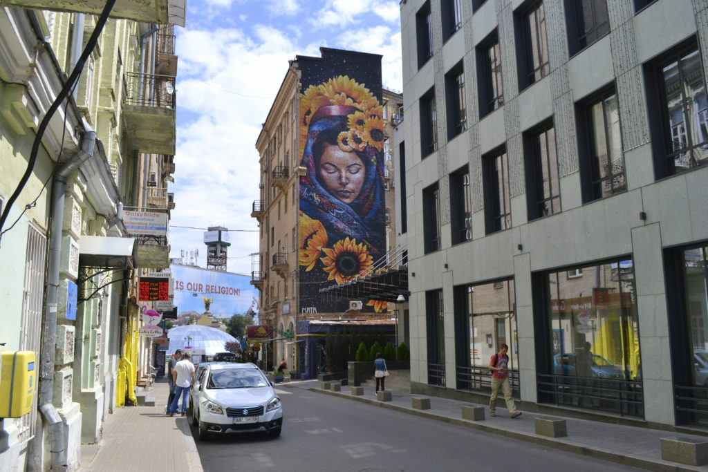 Protectress mural in Kiev
