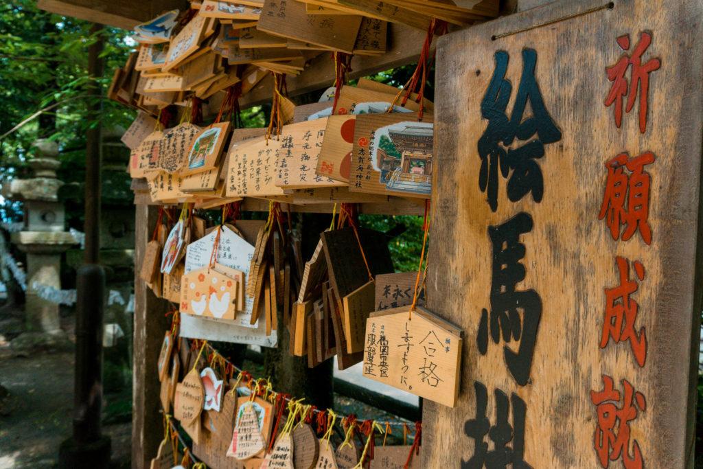 Fukuoka Itinerary and Fukuoka Attractions