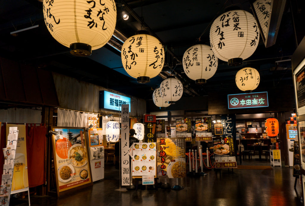 Japanese lanterns hanging from the ceiling by a few Japanese ramen restaurants in Canal City Hakata - Fukuoka, Japan