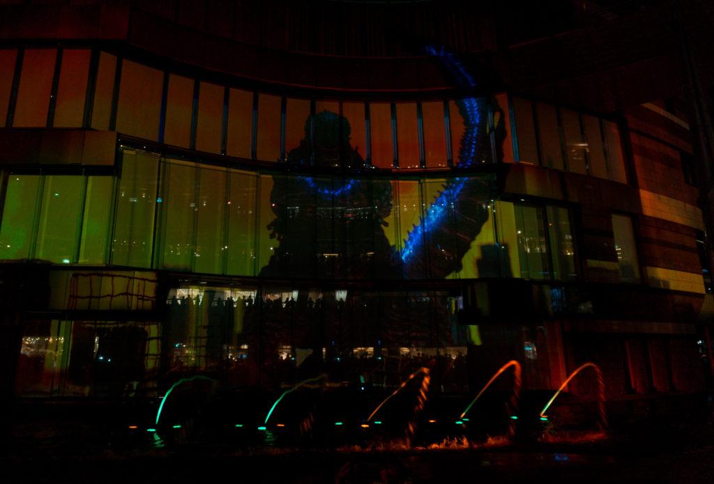 A digital display of Godzilla at Canal City Hakata in Fukuoka, Japan
