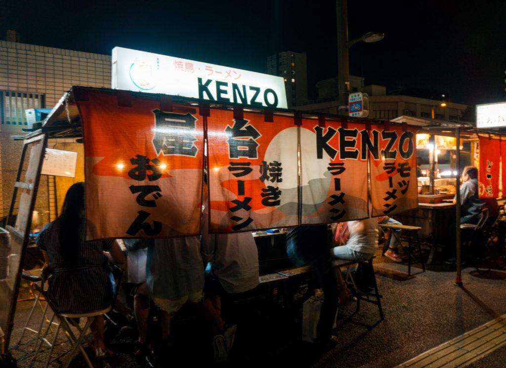 KENZO - Yatai Food Stall in Fukuoka, Japan