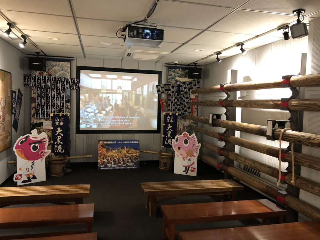 Video viewing area at Hakata Machiya Folk Museum