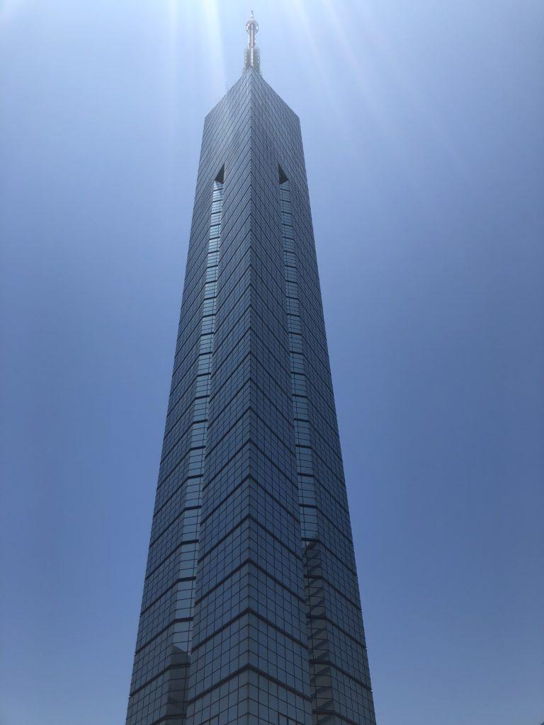 View of a skyscraper - Fukuoka Tower