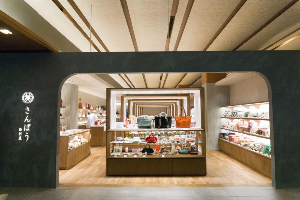 Gift shop at Nishimuraya Hotel Shogetsutei