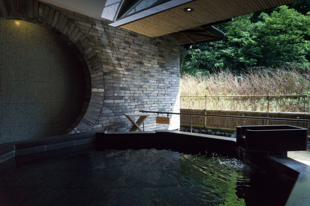 Rinsen Chinese Style Private Onsen