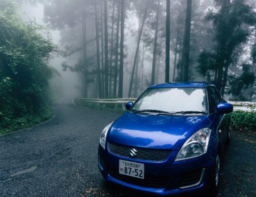 Japan Road Trip - Rental Car with Budget Japan