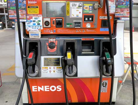 Japan Road Trip - Gas Stations