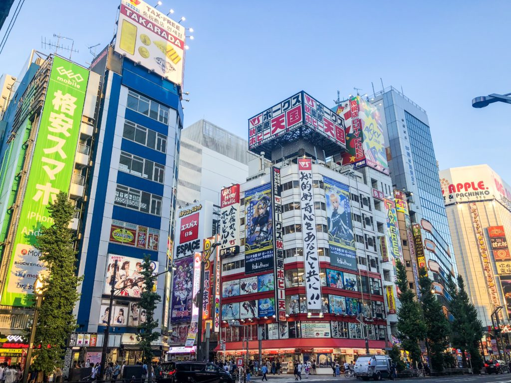 Large colorful buildings in Akihabara (Tokyo)