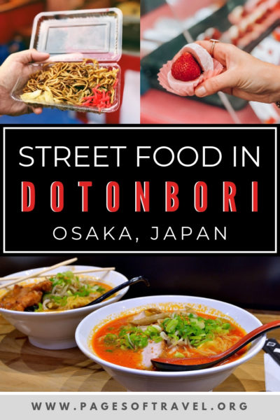 Osaka, Japan is a food lovers paradise. The second you get off the train from getting into the city you'll instantly be greeted by the smells of alluring food stalls. The main action is the Dotonbori street food. Here you'll find some of the best restaurants in Osaka plus all the street food you should try while in Osaka.