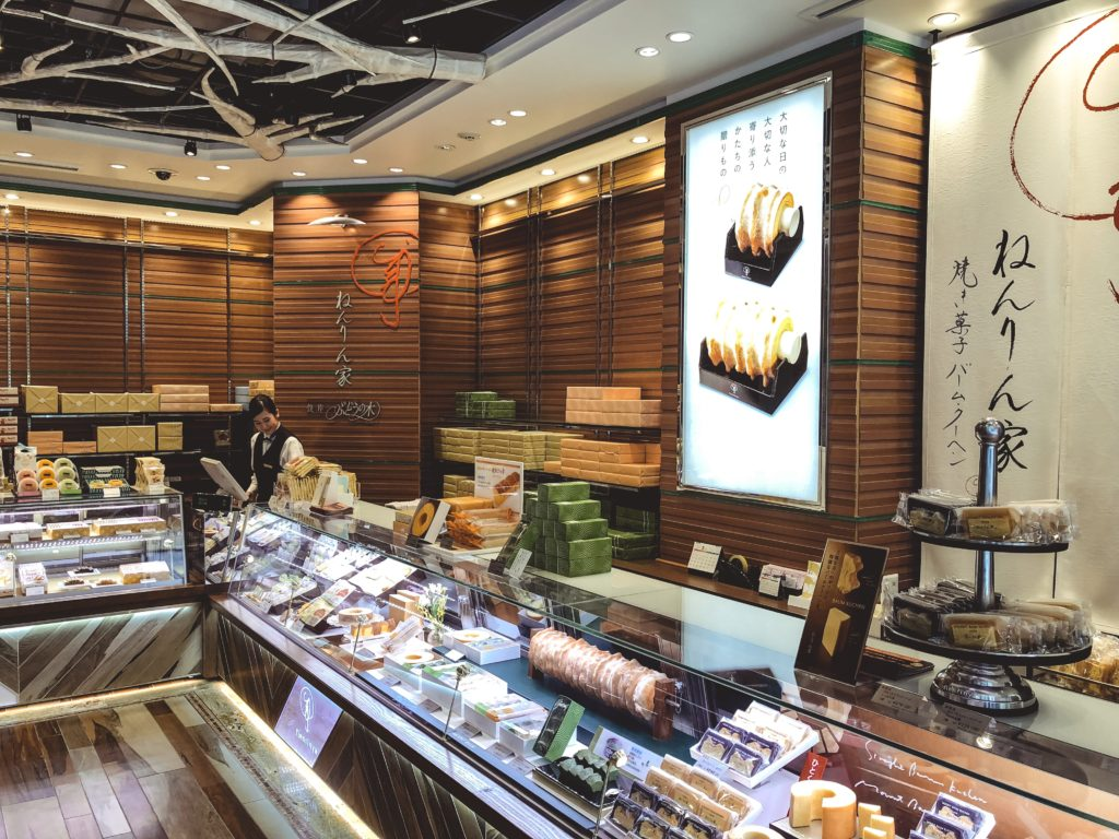 Store with baumkuchen rolled cake in Tokyo, Japan