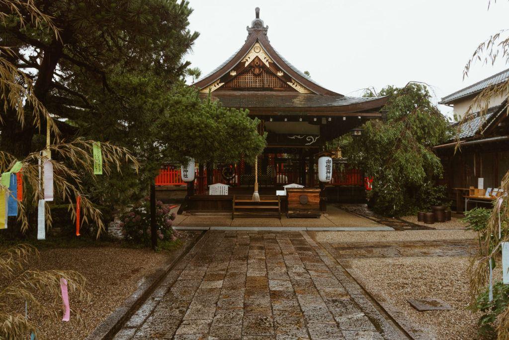 Entrance to Goryo Shrine in Nara, Japan