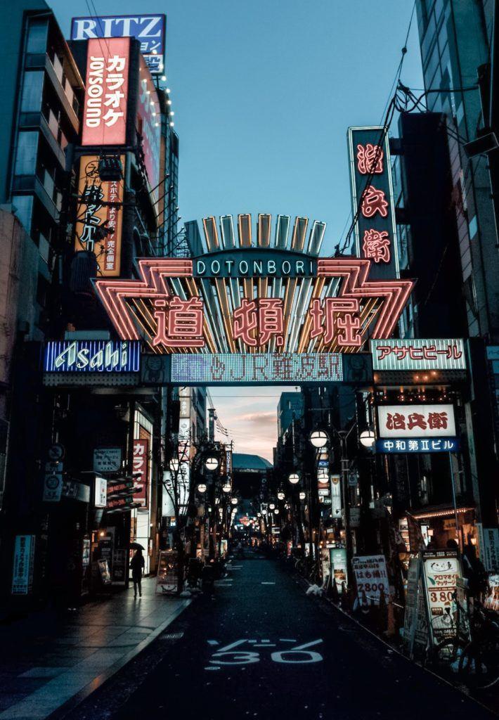 """Neon sign that says """"Dotonbori"""" in Osaka, Japan"""