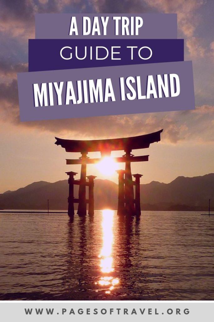 A Miyajima day trip is something that everyone should consider adding to their Japan itinerary, especially if it's your first time visiting Japan. It's a short distance from Hiroshima and can be easily visited for half a day or longer if your schedule allows it! In this Miyajima itinerary, we will cover transportation, things to do in Miyajima, and how you can maximize your time in there.