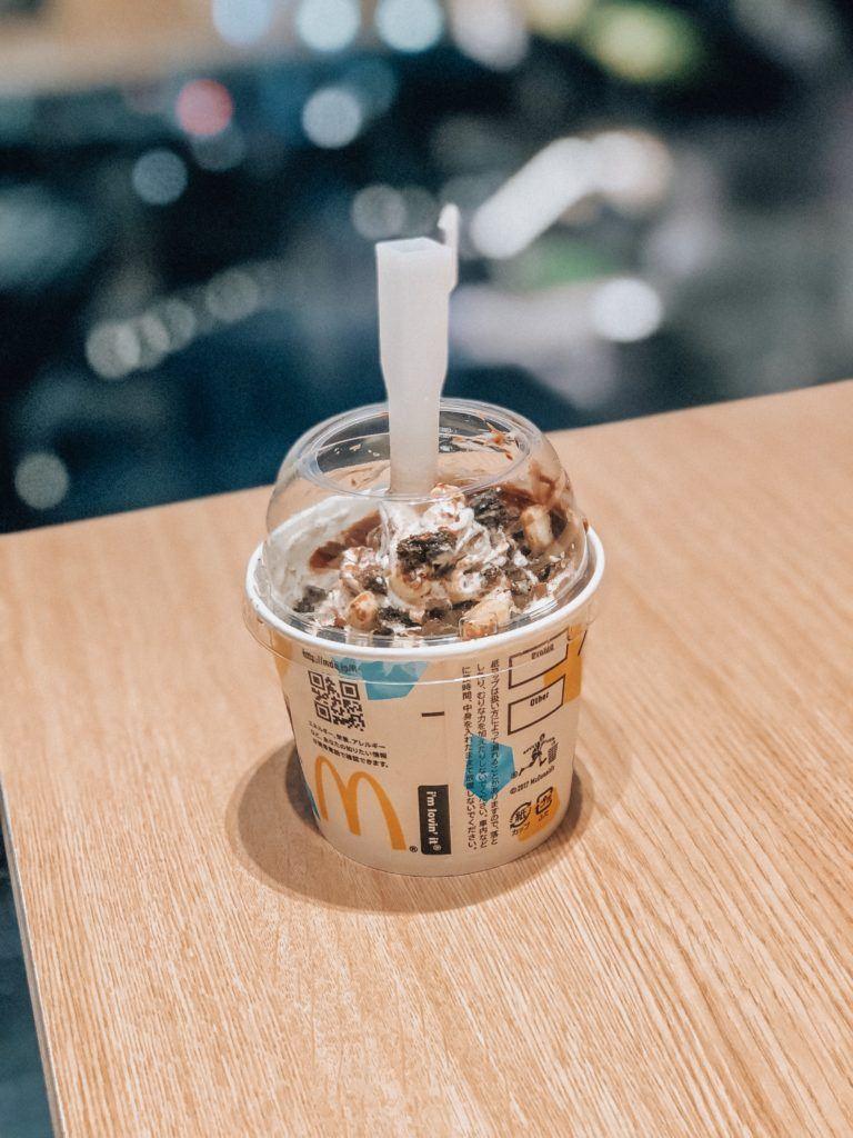Shiroi Black Thunder Blizzard - Ice cream in Japan