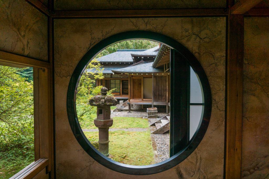 Nikko Tamozawa Imperial Villa
