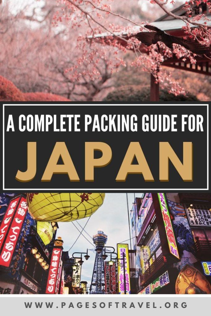 This packing list for Japan is a complete guide to clothing and other travel essentials perfect for traveling to Japan in any season.