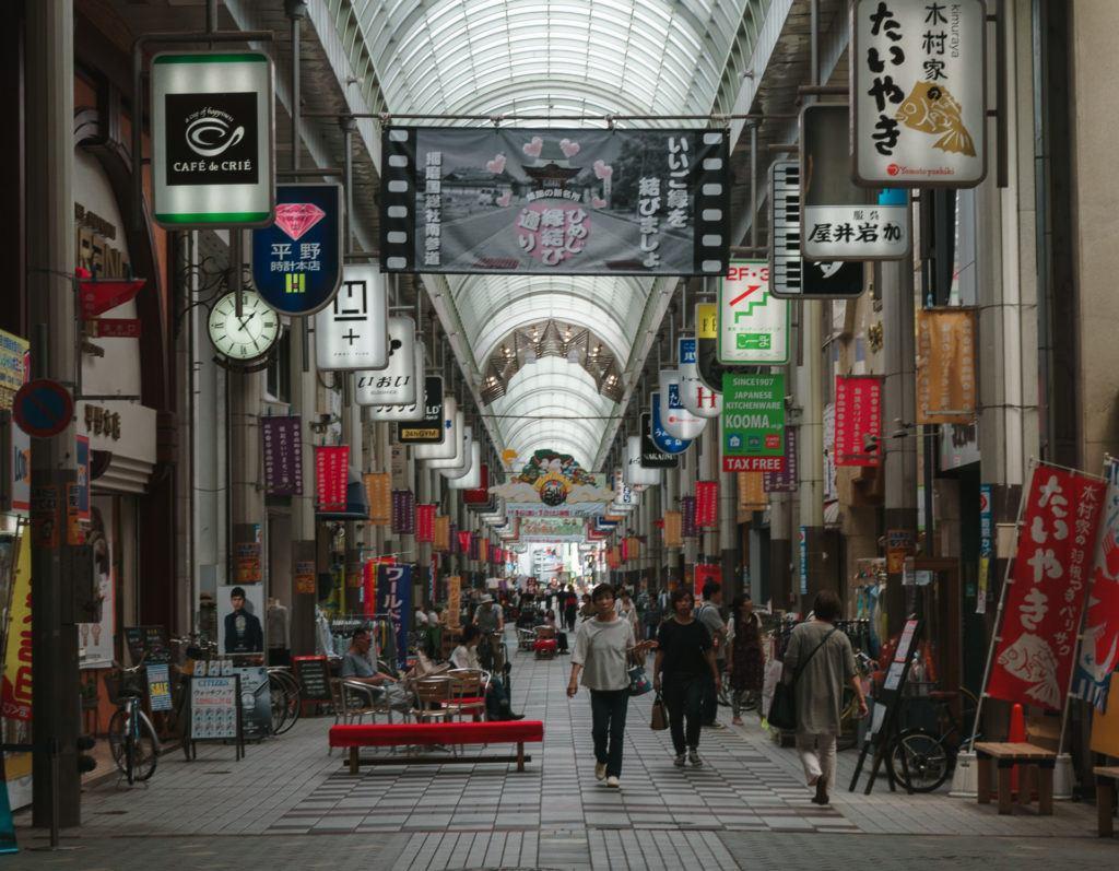 Shopping street in Himeji, Japan.