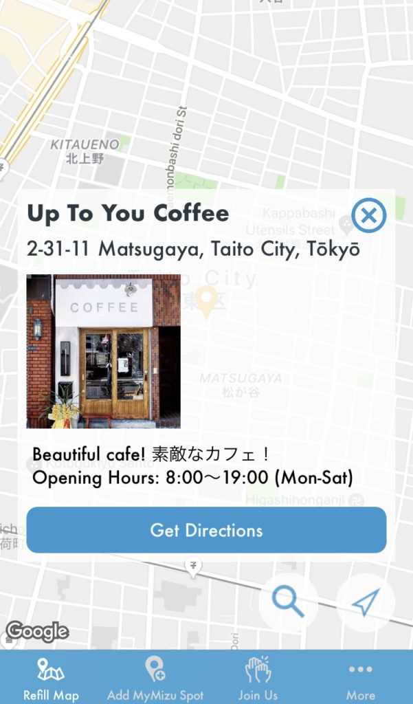 MyMizu - Japan Travel App to find nearby water stations to refill bottles for free