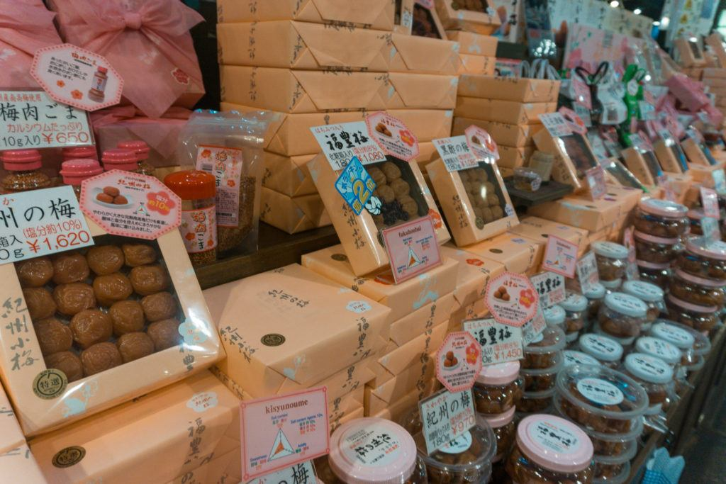 One thing Wakayama is known for is ume (plums). There was a large assortment of plum treats for purchase at Kuroshio Market in Wakayama Marina City.