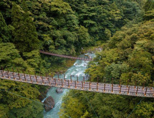 Momigi Suspension Bridges (樅木吊橋) - Gokanosho, Japan