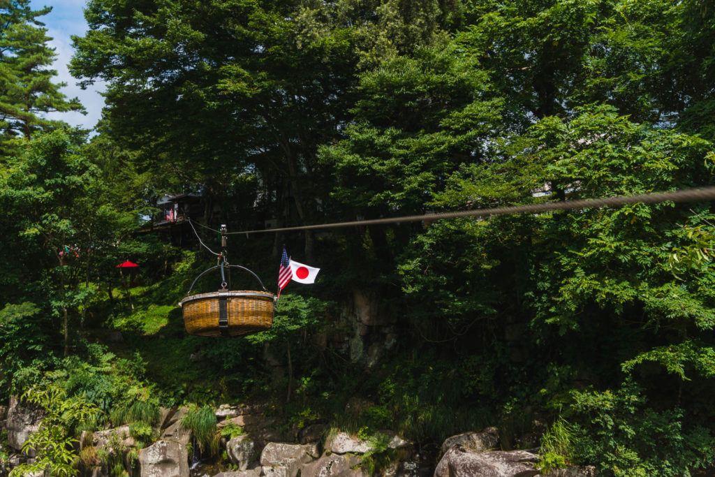 Basket at Flying Dango - Genbikei Gorge