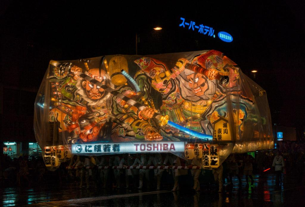 A float at Aomori Nebuta Festival in Japan