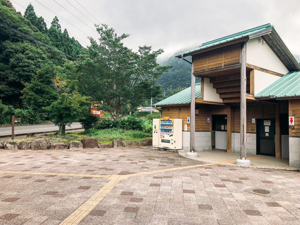 Daimonzaka rest stop by Nachi Falls on Kumano Kodo.