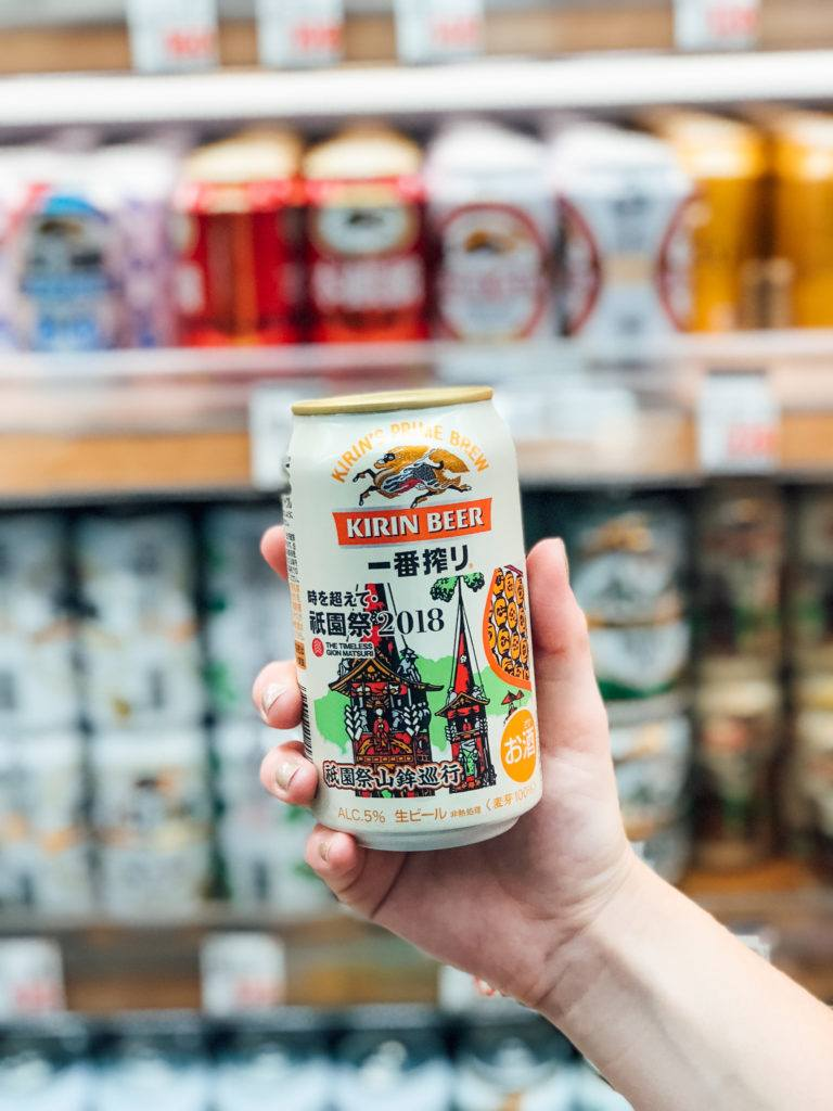 Beer can for Gion Matsuri in Kyoto