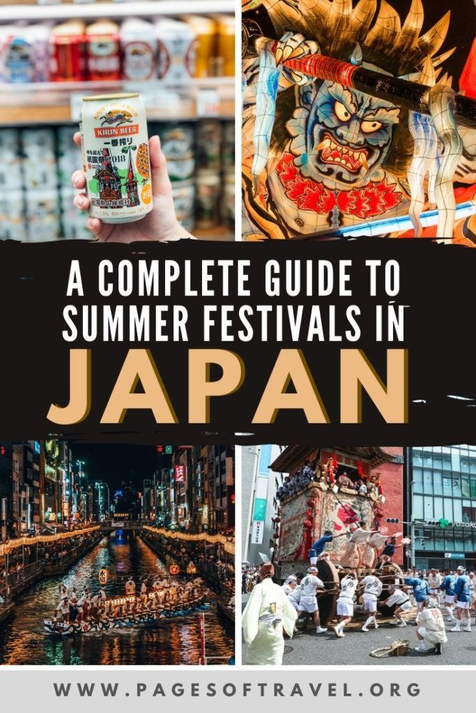 Here's what you need to know about attending summer matsuri (festivals) in Japan including dates, locations, street food to try, and what to expect from each! The festivals you'll find in this guide are Aomori Nebuta Matsuri, Akita Kanto Matsuri, Tenjin Matsuri in Osaka, Gion Matsuri in Kyoto, Sendai Tanabata, Obon Matsuri, and more!