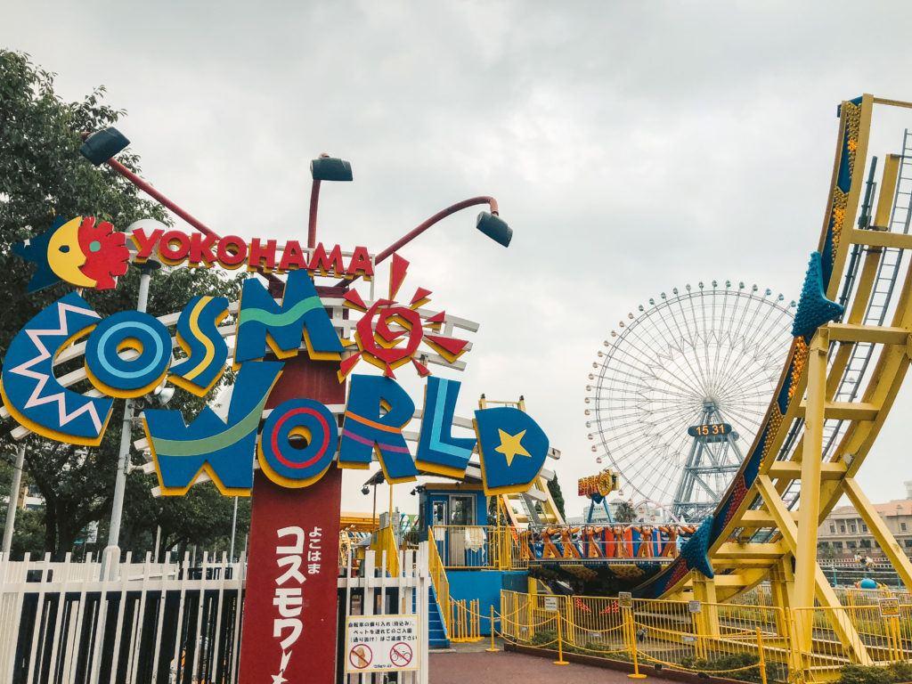 Yokohama Cosmoworld - things to do in Yokohama / Yokohama day trip