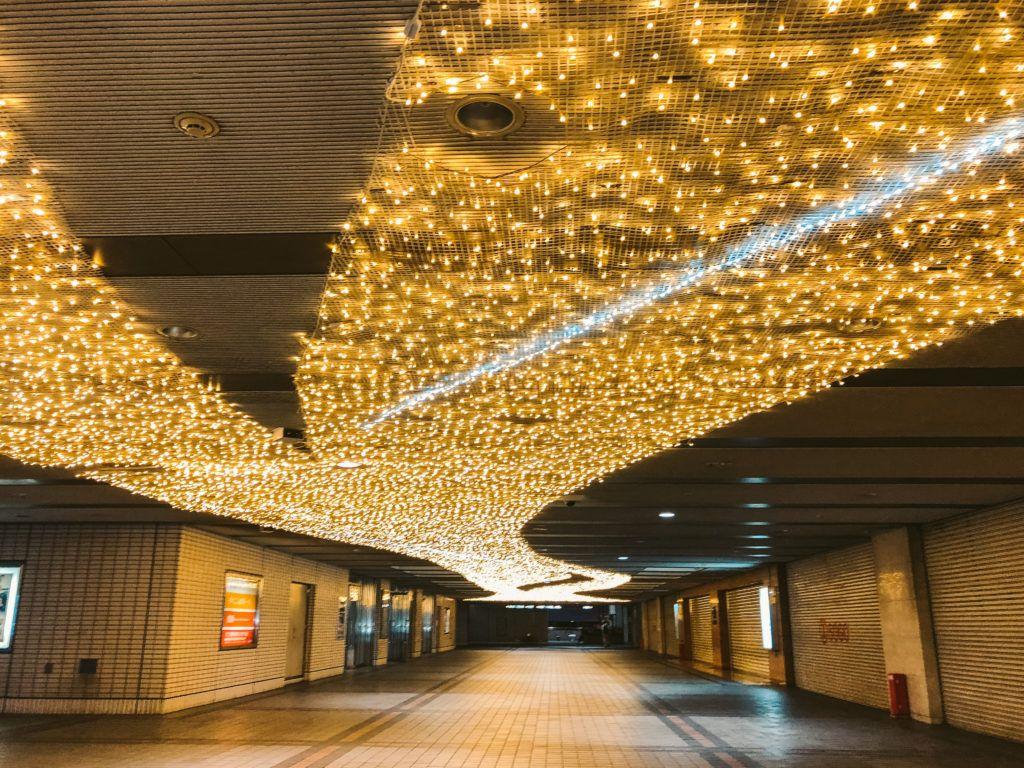 Yokohama Station